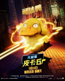 Pokémon: Detetive Pikachu - Poster / Capa / Cartaz - Oficial 8