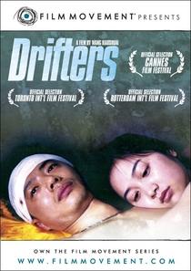 Drifters - Poster / Capa / Cartaz - Oficial 1