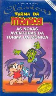 As Novas Aventuras da Turma da Mônica - Poster / Capa / Cartaz - Oficial 2