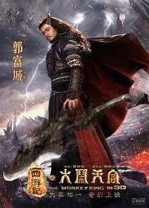 A Lenda do Rei Macaco: Tumulto no Reino Celestial - Poster / Capa / Cartaz - Oficial 11