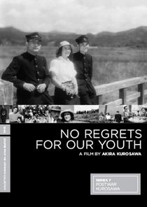 Juventude Sem Arrependimento - Poster / Capa / Cartaz - Oficial 1