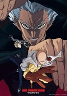 One Punch Man (2ª Temporada) (One Punch Man (Season 2))