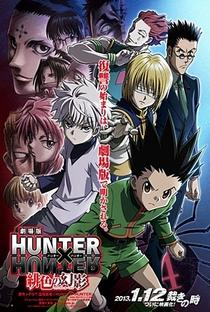 Hunter x Hunter 1: Phantom Rouge - Poster / Capa / Cartaz - Oficial 5