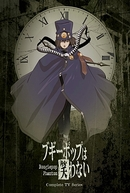 Boogiepop Phantom