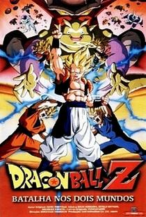 Dragon Ball Z 12: Uma Nova Fusão - Poster / Capa / Cartaz - Oficial 6