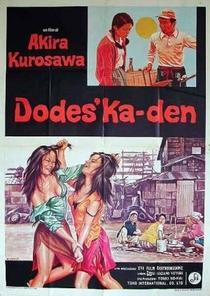 Dodeskaden - O Caminho da Vida - Poster / Capa / Cartaz - Oficial 4