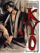 Samurai Deeper Kyo (Samurai Deeper Kyo)