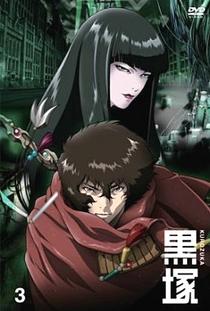 Kurozuka - Poster / Capa / Cartaz - Oficial 1