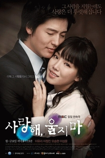 I Love You, Don't Cry - Poster / Capa / Cartaz - Oficial 1