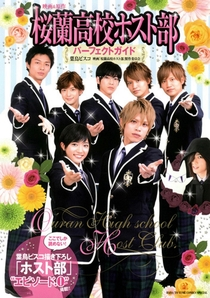 Ouran High School Host Club - Poster / Capa / Cartaz - Oficial 3