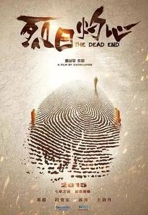 The Dead End - Poster / Capa / Cartaz - Oficial 2