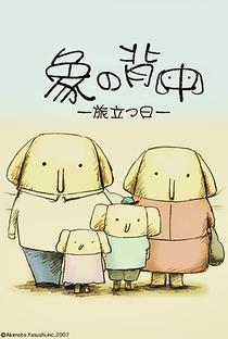 Zou no Senaka: Tabidatsu Hi - Poster / Capa / Cartaz - Oficial 1