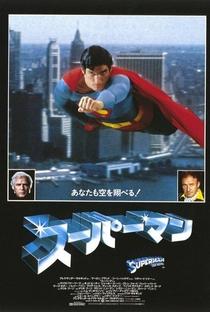 Superman: O Filme - Poster / Capa / Cartaz - Oficial 6