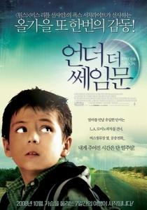 Sob a Mesma Lua - Poster / Capa / Cartaz - Oficial 4