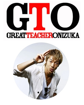 great teacher onizuka 2014 legendado