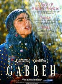 Gabbeh - Poster / Capa / Cartaz - Oficial 7