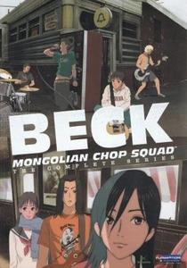 Beck - Poster / Capa / Cartaz - Oficial 5