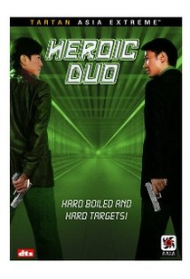 Dupla de Heróis - Poster / Capa / Cartaz - Oficial 1