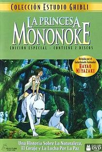Princesa Mononoke - Poster / Capa / Cartaz - Oficial 39
