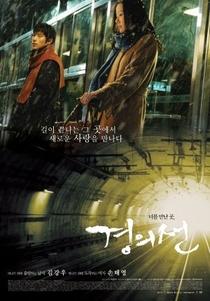 The Railroad - Poster / Capa / Cartaz - Oficial 2