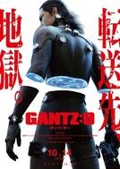 Gantz:O (GANTZ : O)