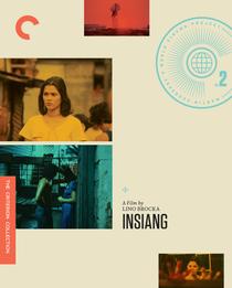 Insiang  - Poster / Capa / Cartaz - Oficial 1