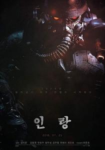 Illang: A Brigada Lobo - Poster / Capa / Cartaz - Oficial 4