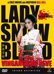 Lady Snowblood: Vingança na Neve - Poster / Capa / Cartaz - Oficial 8