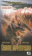 Sangue do Leopardo (Sui woo juen ji ying hung boon sik)