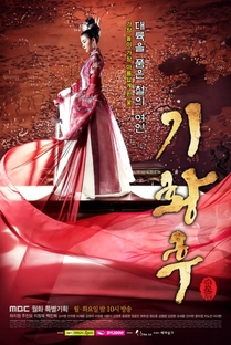 Empress Ki - Poster / Capa / Cartaz - Oficial 1