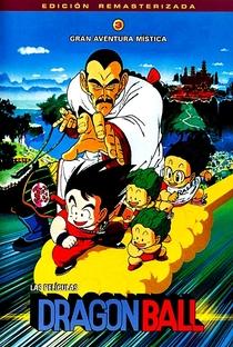 Dragon Ball 3: Uma Aventura Mística - Poster / Capa / Cartaz - Oficial 1