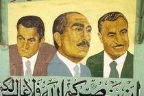 Sadat - Faraós do Egito Moderno - Poster / Capa / Cartaz - Oficial 1