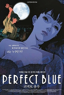 Perfect Blue - Poster / Capa / Cartaz - Oficial 8