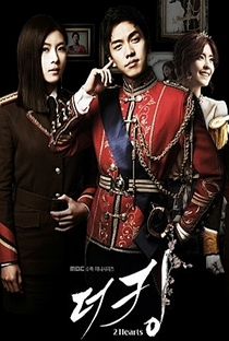 The King 2 Hearts - Poster / Capa / Cartaz - Oficial 2