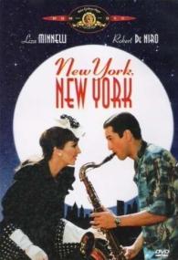 New York, New York - Poster / Capa / Cartaz - Oficial 5