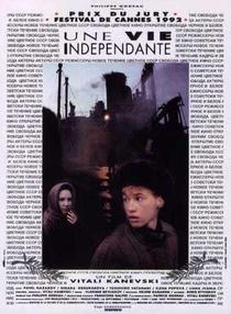 Samostoyatelnaya Zhizn  - Poster / Capa / Cartaz - Oficial 3