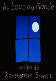No Fim do Mundo - Poster / Capa / Cartaz - Oficial 2