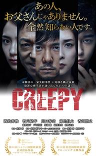 Creepy - Poster / Capa / Cartaz - Oficial 7