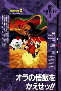 Dragon Ball Z 1: Devolva-me Gohan!! - Poster / Capa / Cartaz - Oficial 4