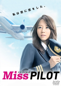 Miss Pilot - Poster / Capa / Cartaz - Oficial 1