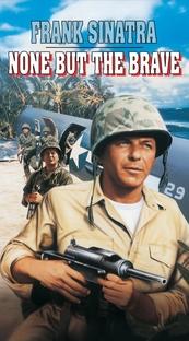 Os Bravos Morrem Lutando - Poster / Capa / Cartaz - Oficial 1
