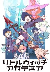 Little Witch Academia (1° temporada) - Poster / Capa / Cartaz - Oficial 1