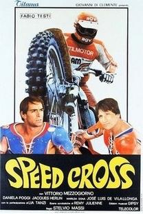 Roller Cross - Poster / Capa / Cartaz - Oficial 2