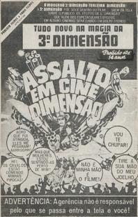 Assalto em Cine Dimensão - Poster / Capa / Cartaz - Oficial 2