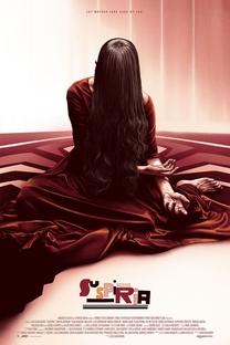 Suspiria - Poster / Capa / Cartaz - Oficial 4