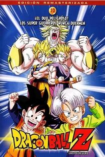 Dragon Ball Z 10: Broly, o Retorno do Guerreiro Lendário - Poster / Capa / Cartaz - Oficial 1