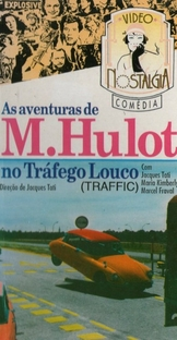 As Aventuras de M. Hulot no Tráfego Louco - Poster / Capa / Cartaz - Oficial 3
