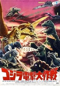 O Despertar dos Monstros - Poster / Capa / Cartaz - Oficial 2