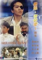 Her Fatal Ways 2 (Biao jie, ni hao ye! xu ji)