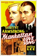 Manhattan Love Song (Manhattan Love Song)